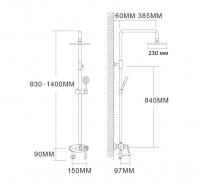 Душевая система Grohenberg GB7001 Black Matt