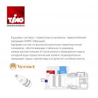 Душевая система TIMO с термостатом Petruma SX-5159/00SM Хром
