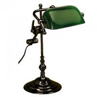 Настольная лампа Stilars 131286 Bronze