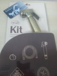 Гигиеническая лейка в наборе Veragio KIT VR.KIT-2229.BR