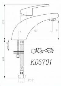 Смеситель для раковины KorDi KD 5701 - D51 Black/Chrome