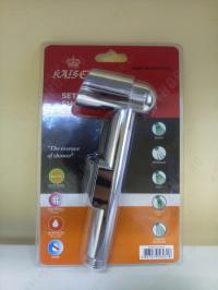 Гигиеническая лейка Kaiser LH-033 Chrome