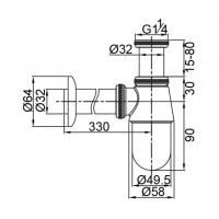 Сифон для раковины Veragio SBORTIS VR.SBR-8111.BR