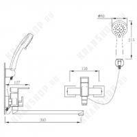 Cмеситель для ванны Elghansa Monica 5322319 Chrome