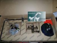 Душевая система Kaiser SX-2060-1 Chrome