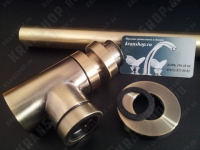 Сифон для раковины Kaiser 958L-An Bronze