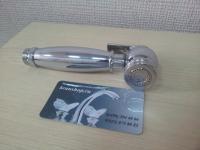 Гигиеническая лейка Kaiser LH-324 Chrome