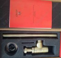 Сифон для раковины Kaiser 958B-An Bronze