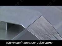 Смеситель на борт ванны AquaDesign Cubica